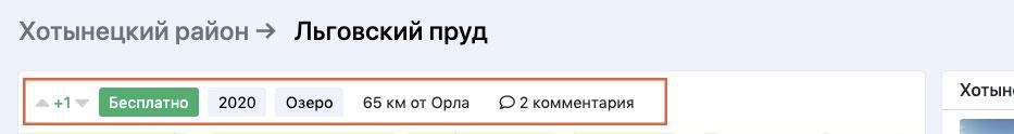 фиш57